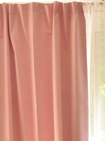 Cortinas de Blackout Rosa + Voiles Estampado Para Dormitorios o Salas